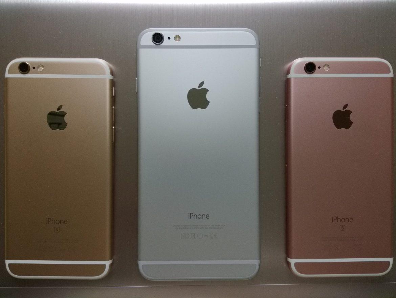 iPhone 7 tok
